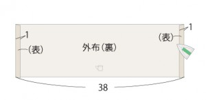 P16_念_07