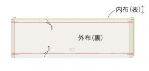 P16_念_10