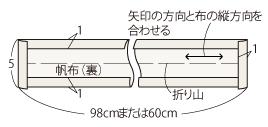 Illust11-再修_03