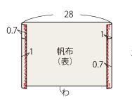 Illust11-再修_08