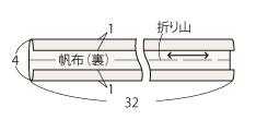Illust11-再修_09