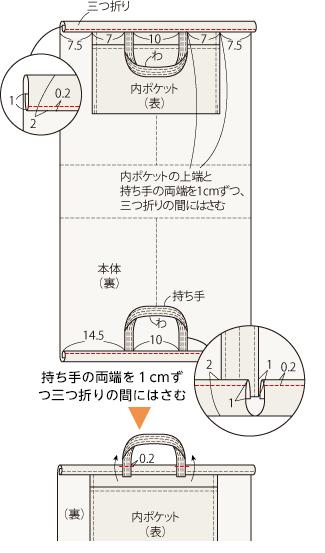 Illust11-再修_01