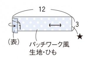 P24修正_12