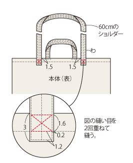 Illust11-再修_17