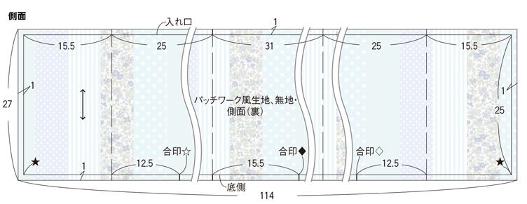 P21修正_念_04
