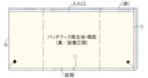 P21修正_念_08
