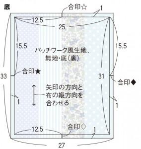 P21修正_念_01