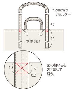 Illust11-再修_30