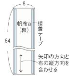P22-2_09