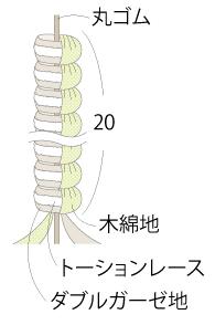P32-9_03
