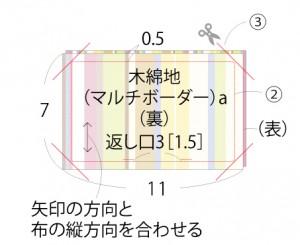 P34-1_03