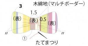 P34-6_03
