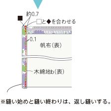 P23再校_21