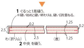 Illust11-再修_06