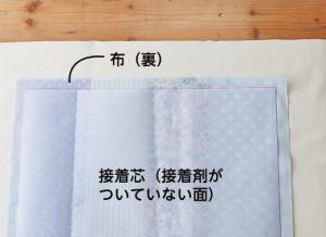 hh1203_shuno_48_03