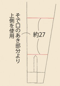 sg_067p30_ill地色_03