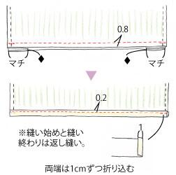 sg_067pill16_sashi_03