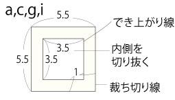 11-[更新済み]_03