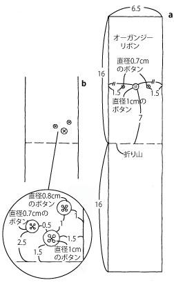 sg_057pオ.カ.カ'_06