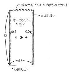 sg_057pオ.カ.カ'_03