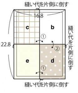 23-[更新済み]_10