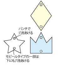 09-[更新済み]_18
