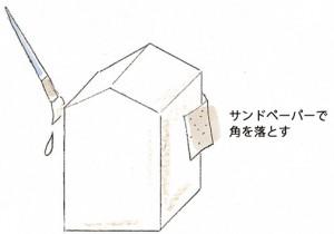 sg_068pセ〜テ_11