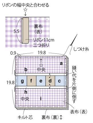 22-[更新済み]_10