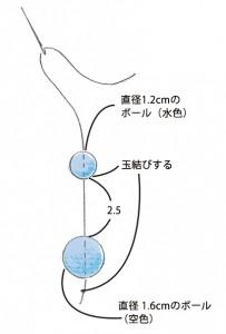 sg_066pア〜コ_09