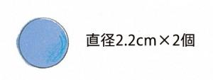 sg_066pア〜コ_18