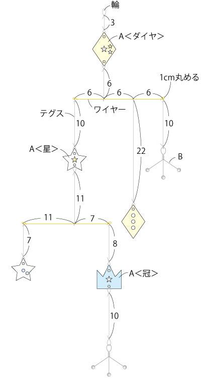 08再校-[更新済み]_03