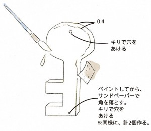 sg_068pセ〜テ_09