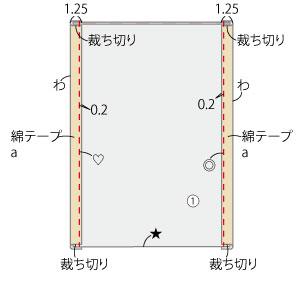 P30念_10