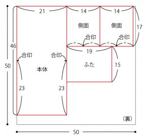 P31念_34