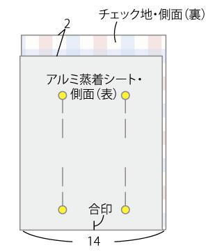 P31念_05