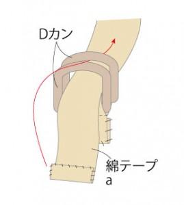 P27念_09