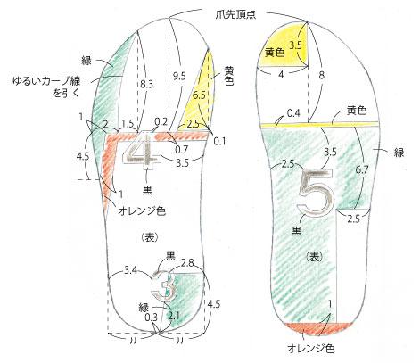68pイラスト-[更新済み]_03