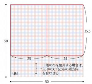 P28念_13