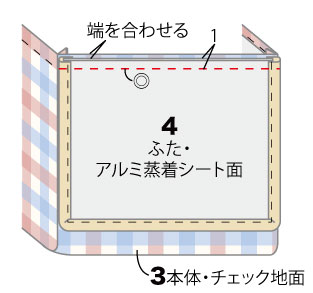 P31念_15