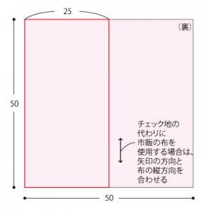 P29念_13