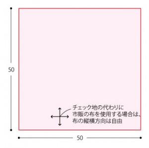 P27念_08