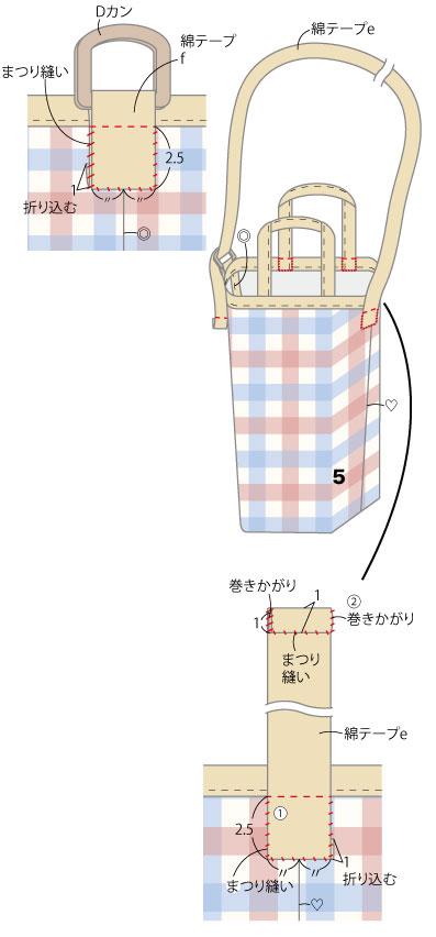 P30念_14