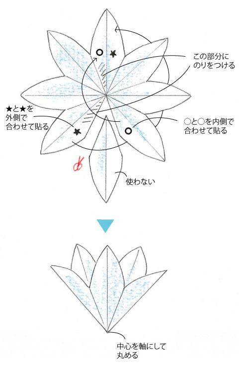 sg_067pサ〜ス_07