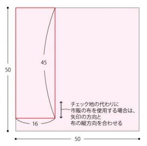 P30念_28