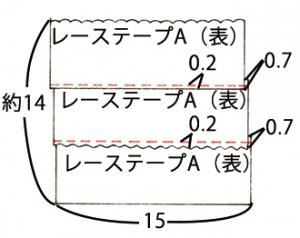N-2_03