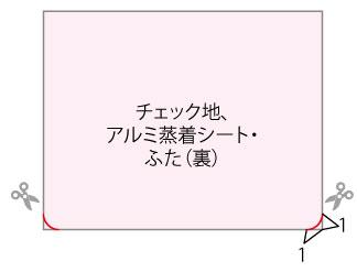 P31念_03