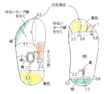 68pイラスト-[更新済み]_07