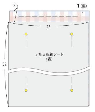 P28念_10