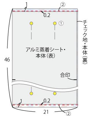 P31念_19