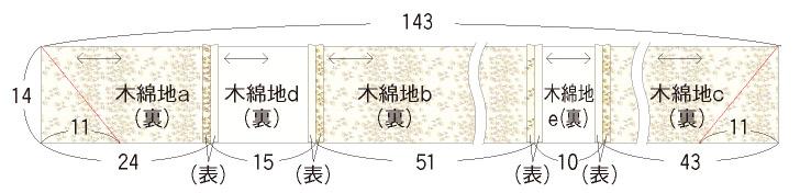 towel_scarf_2